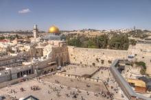 Израел - История и Настояще, Есен 2017