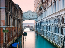 Венеция - Верона - Басано дел Грапа