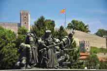 Скопие и Каньона Матка